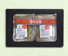 호박씨+해바라기씨