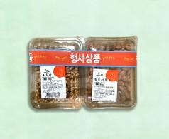 볶음아몬드+호두살